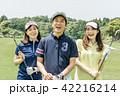 ゴルフイメージ 42216214