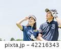 ゴルフイメージ 42216343