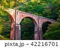 碓氷第三橋梁 めがね橋 橋の写真 42216701