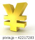 エン 円 標識のイラスト 42217283
