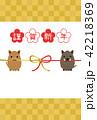 年賀状 猪 亥のイラスト 42218369