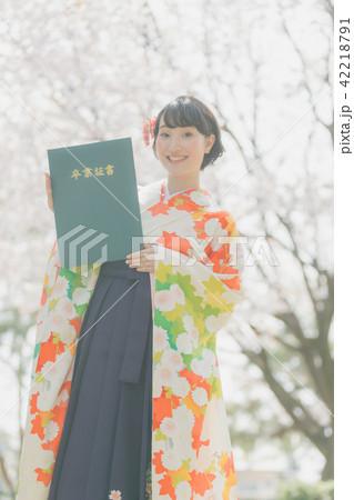 Sakura 42218791