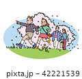 家族 人物 親子のイラスト 42221539