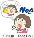 禁酒 我慢する女性 42224191