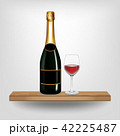 びん ビン ボトルのイラスト 42225487
