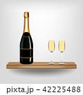びん ビン ボトルのイラスト 42225488