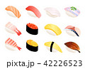 寿司 日本食 食べ物のイラスト 42226523