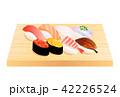 寿司 日本食 食べ物のイラスト 42226524