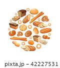 ご飯 組み合わせ 食のイラスト 42227531