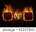 火 燃焼 対決のイラスト 42227641
