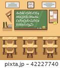黒板 学校 ベクトルのイラスト 42227740