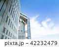 新宿 高層ビル ビルの写真 42232479