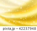 背景 キラキラ 光のイラスト 42237948
