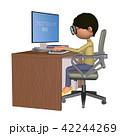 プログラミング教育(男の子) 42244269