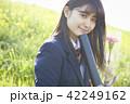 女子高生 卒業 42249162