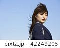 ポートレート 晴れ 女子高生の写真 42249205