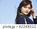 ポートレート 晴れ 女子高生の写真 42249212
