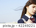 女子高生 通学 42249221