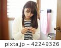 女子高生 勉強 42249326