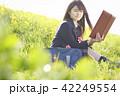 女子高生 卒業 42249554