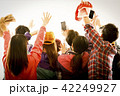 観客 ライブ 盛り上がるの写真 42249927