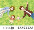 芝生に仰向けに寝転ぶ家族 親子 手描き 42253328