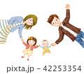 仰向けに寝転ぶ家族 親子 手描き 透過 42253354