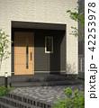 一戸建てのエントランス 42253978