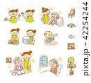 人物 介護 手描き 42254244