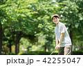 ミドル女性 ゴルフ スポーツ イメージ 42255047