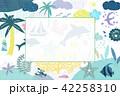 夏 海 南国のイラスト 42258310