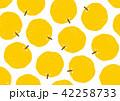梨 水彩画 42258733