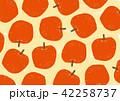 りんご 果物 フルーツのイラスト 42258737