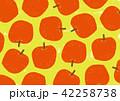 りんご 水彩画 42258738