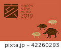 年賀状 イノシシ 亥のイラスト 42260293