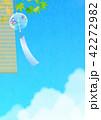 風鈴 入道雲 すだれのイラスト 42272982