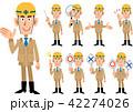 建設業_ベージュ色の作業服を着た男性_9種類のポーズのセット 42274026