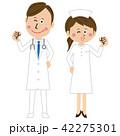 男女 元気 看護師のイラスト 42275301