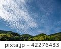 奈良県 明日香 初秋の里山 広がる秋空 秋雲 42276433