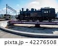 大井川鐵道 SLの転車台 新金谷駅 42276508