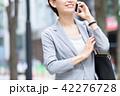 スーツの女性 オフィスレディ 新緑 OL ビジネス スーツ ポートレート リクルート 42276728