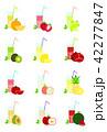 くだもの フルーツ 実のイラスト 42277847