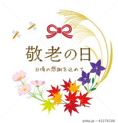 敬老の日 ロゴ 42278186