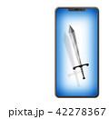 武器 42278367