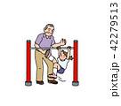 おじいちゃんと鉄棒 42279513