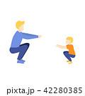 ベクトル 人 子供のイラスト 42280385