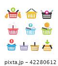 ショッピング バスケット ベクタのイラスト 42280612