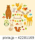 動物イラストセット(2) 42281169