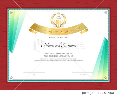 certificate template in sport theme with borderのイラスト素材
