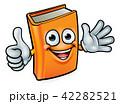 ブック 書籍 本のイラスト 42282521